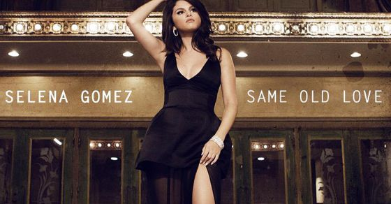 Gomez demonstrates maturity with Same Old Love